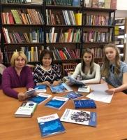 Библиотека ЧИ БГУ совместно со студентами предоставили проект на грант от Ассоциации развития финансовой грамотности