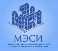 Студенты Нархоза приглашены на финал олимпиады по «Прикладной информатике» в Москву