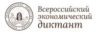 ЧИ БГУ выбран площадкой для написания Всероссийского экономического диктанта