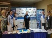 Студенты ГМУ-12 приняли участие в Межрегиональном слете лидеров