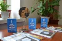 В юбилейном краевом турнире по информационным технологиям выиграл ученик СОШ № 32