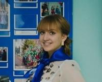Новым председателем Студсовета стала Мария Пилипчук