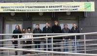 Экскурсию на краевую выставку организовала кафедра информатики