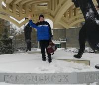 Студент ЮФ Молчанов Денис занял третье место в Международной олимпиаде