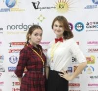 Команда журналистов ЧИ БГУЭП заняла третье место в интеллектуальном батле