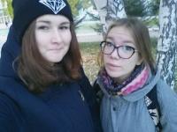 Двое студенток Нархоза принимают участие в Байкальском форуме