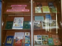 1 марта – День образования Забайкальского края