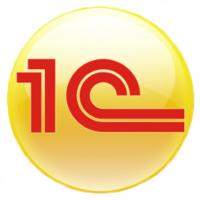 Сертификация «1С: Профессионал»