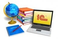 Открыта запись на курсы дополнительной профессиональной программы повышения квалификации «1С: БУХГАЛТЕРИЯ 8»