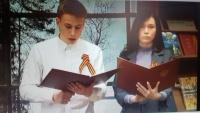 Творческие коллективы ЧИ БГУ поздравляют с праздником Победы