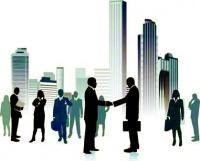 """Фирма """"1С"""" приглашает преподавателей на Международную конференцию"""