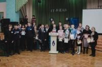 В I Региональной  игре «IT-АРЕНА 2014» приняли участие 17 команд из 11 школ края