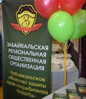 Студенты ЮФ ЧИ БГУ презентовали интернет-сайт юридической лаборатории «ЗаЩИТа»