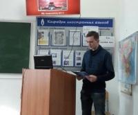 В конкурсе на знание китайского языка победили Панфилов Егор, Трофименко Юлия и Идрисова Яна.