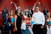 Студентка ЧИ БГУ выиграла конкурс красоты и интеллекта в двух номинациях
