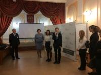 Студенты ЧИ БГУ 22 сентября приняли участие в «Дне открытых дверей» Банка России