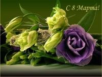 Концерт, посвященный Дню 8 марта, состоится 5 марта в 13.00