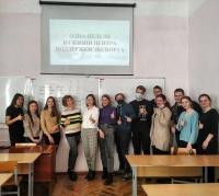 Практическое занятие совместно с Центром поддержки экспорта Забайкальского края