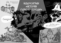 Литературный клуб «Театр книги» приглашает
