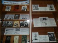 Книжная выставка  «Все началось с курьёза»