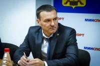Поздравление Министерства физической культуры и спорта Забайкальского края