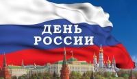 «Родина моя, моя Россия!»