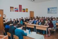 Заседание студенческого политического клуба «Диалог» состоялось 26 апреля