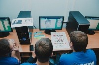 ЧИ БГУ приглашает на мастер-класс юных следователей школьников города и края в рамках «Фестиваля науки»