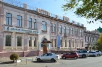 Виртуальная  книжная выставка   «60 лет Читинскому институту Байкальского государственного университета»