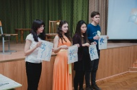 Приглашаем на конкурс по китайскому языку