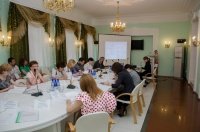 Открытая защита выпускных квалификационных работ в Министерстве международного сотрудничества, внешнеэкономических связей и туризма Забайкальского края