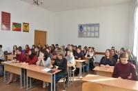 Заседание политического клуба «Диалог»