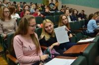 ЧИ БГУ начал приём документов на программы высшего образования