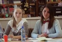 Студенты ЮФ ЧИ БГУ выступили в качестве экспертов на научной студенческой конференции