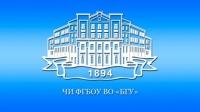 Центр языковой подготовки ЧИ БГУ приглашает студентов