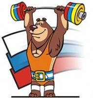 Приглашаем на Чемпионат по тяжелой атлетике