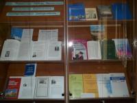Книжная выставка  «От Читинского УКП до Читинского института Байкальского государственного университета»
