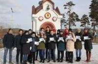 Студенты ЧИ БГУ завершили сезон молодежного эколого-патриотического десанта «Я помню! Я горжусь!».