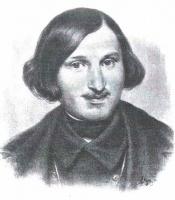 Литературно-музыкальный вечер «Многогранный талант Гоголя»
