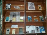 Книжная выставка «Наставник Человеков на Земле»