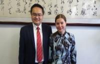 Преподаватель ЧИ БГУ выступила в Китае с докладом о реализации инвестиционных проектов на территории Забайкальского края