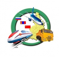 Состоялась международная научно-практическая конференция «Транспортно-логистическая интеграция Забайкальского края в условиях Российско-китайско-монгольского трансграничья»