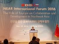 Зав. кафедрой «Мировая экономика, предпринимательство и гуманитарные дисциплины» приняла участие в работе форума в Корее