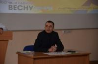 Зам. декана ЮФ ЧИ БГУ вышел в финал конкурса «Лидеры международного сотрудничества»