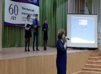 Итоги конкурса социальных проектов подвели в ЧИ БГУ