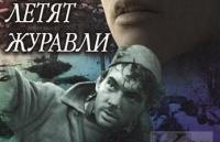 Студенческий совет провёл кинофестиваль, посвященный 70-летию Победы