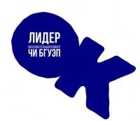 Сформированы команды на первый Образовательный конвент «Лидер»