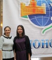 Студентки ЮФ заняли 4 место на Международной научной конференции в МГУ