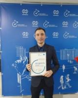 Заместитель декана ЮФ ЧИ БГУ получил благодарность ПАО «Норникель»