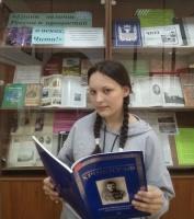 Книжная выставка к Дню города оформлена в библиотеке ЧИ БГУ
